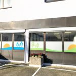 Occupational Services offered by Growing Up Therapy in Kaiserslautern